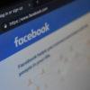 Usuń wszystkie dane z Facebooka